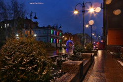 Улица Чокана Валиханова в Омске