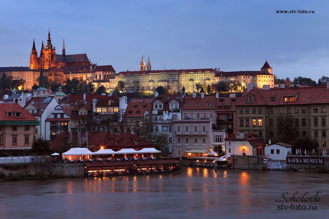 Романтический вечер в Праге