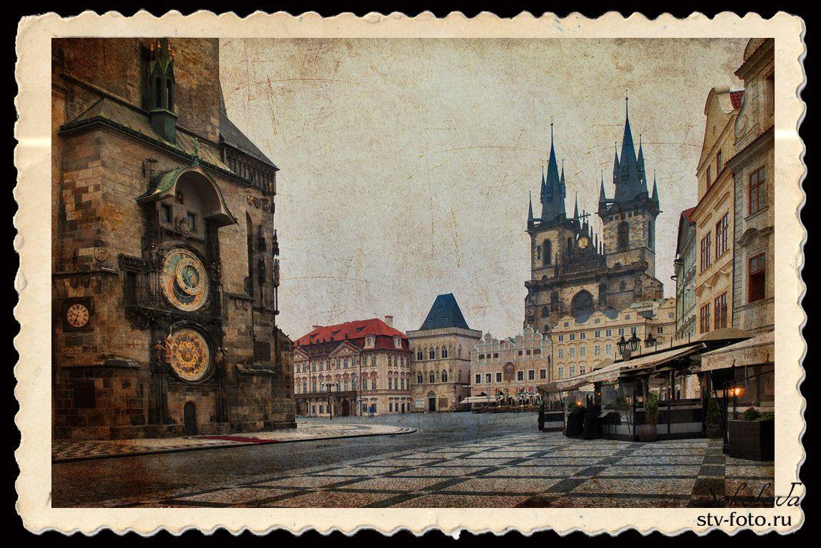 Фото старой Праги